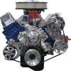 Big Block Ford 429-460 Kit with Alternator, A/C and Power Steering