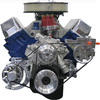 Big Block Ford 429-460 Kit with Alternator and Power Steering (WITH MACHINE FINISH BRACKETS)