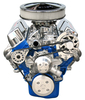 Small Block Ford Kit with Alternator (FOR 351 SHORT WATERPUMP WITH MACHINE FINISH BRACKETS)